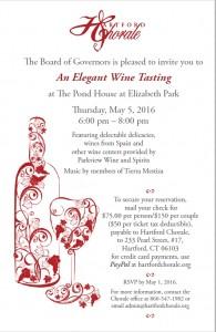 Wine Tasting 16 single invitation.